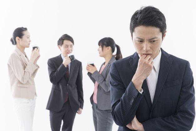 同僚から仲間外れにされる男性