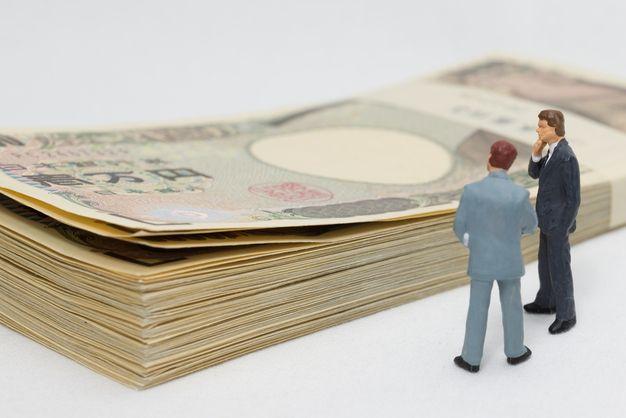 信用金庫の年収についての写真